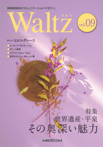 waltz_vol.09