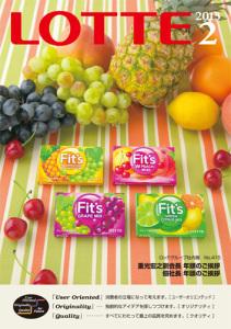 Fitsフルーツ